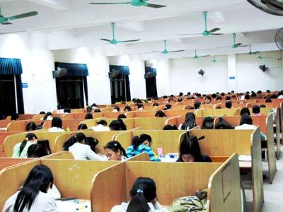 Thư viện trường Đại học Sư phạm Hà Nội 2