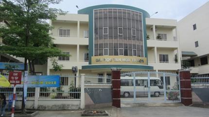 Trường Đại học Văn hóa thành phố Hồ Chí Minh